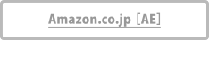 Amazon.co.jp[AE]